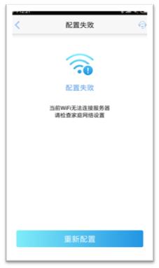 《海尔空调连不上Wifi怎么办——物联网时代的现状和未来》